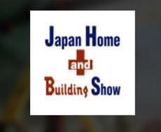 Meet ALPS Stone at 38th Japan Home & Building Show 2016 news & expo. 1