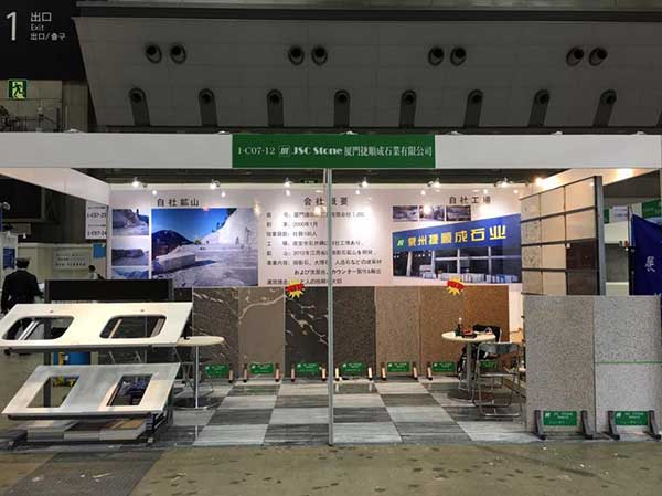 Meet ALPS Stone at 38th Japan Home & Building Show 2016 news & expo. 3