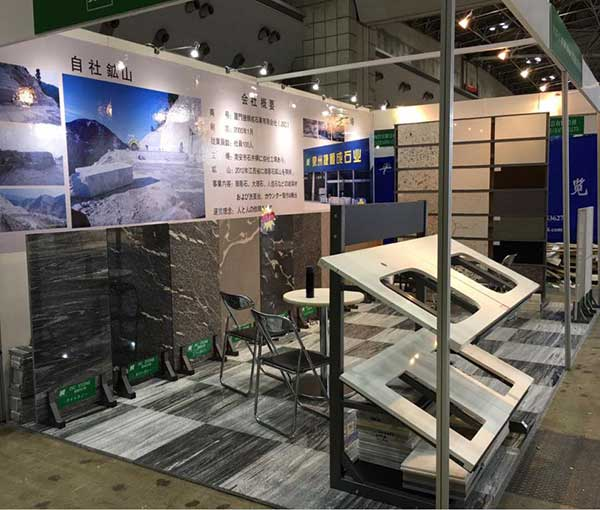 Meet ALPS Stone at 38th Japan Home & Building Show 2016 news & expo. 4