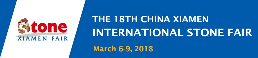 Meet JSC Stone at 18th Xiamen International Stone fair 2018 news & expo. 1